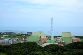 Taiwan to End Nuclear Power Generation in 2025